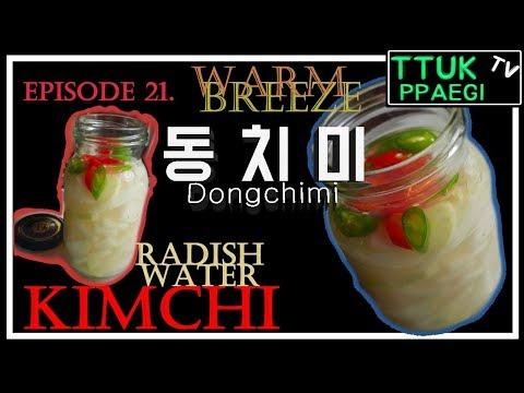 Video dan mp3 동치미dongchimmy - TelenewsBD Com