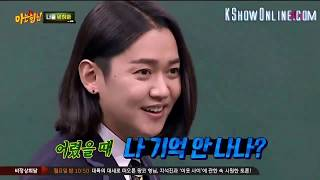 Knowing Brother, The Guests