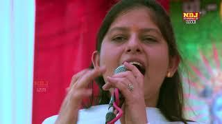 2017 का सुपरहिट भजन # गोरखनाथ भजन # गुरु गोरखनाथ का चेला माई भिक्षा दे दे माई # Priyanka Choudhary