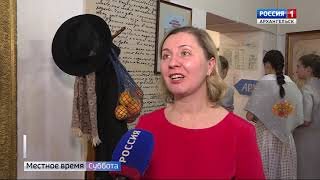 В Архангельске состоялись «Писаховские осенины»