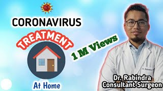 How To Treat Mild Coronavirus Infection At Home? (Step By Step Explained) | Treatment of COVID-19