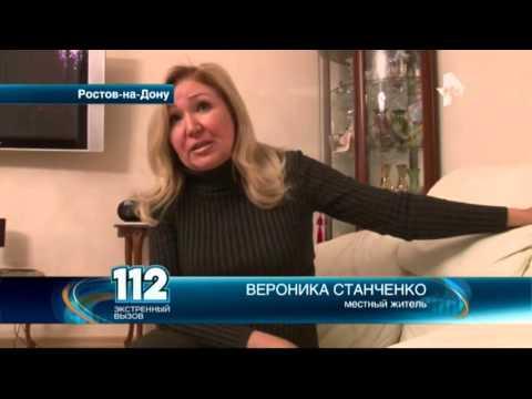 В Ростове на Дону жильцы дома  объявили настоящую войну местному ТСЖ