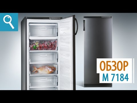 Морозильник ATLANT М-7184 серии CLASSIC. Обзор морозильника