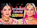 Teri Dulhan Sajaoongi | Barsaat (2005) | Bobby Deol | Priyanka C. | Bipasha Basu |Hindi Wedding Song