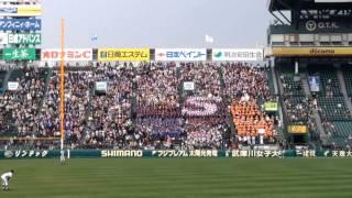 2014/03/25 第86回選抜高校野球 広島新庄応援団