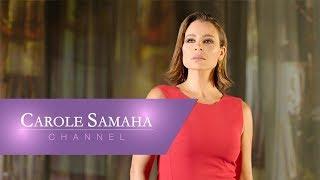 Carole Samaha - Bet'amen Bel Sodfe / كارول سماحة - بتآمن بالصدفة