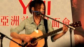 YUI - It's happy line @ 香港見面會