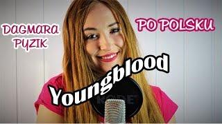 YOUNGBLOOD   5 Seconds Of Summer | POLSKA WERSJAPOLISH VERSIONPO POLSKU | Cover By Dagmara Pyzik