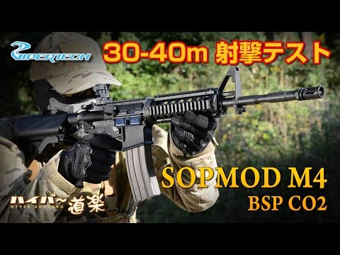 Download Viper Tech Sopmod M4 Bsp Co2 Gbb Airsoft | Dangdut Mania