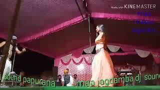 Pehle Kali Thi Ab Bhuri Khal Hori Dj Remix Harphool