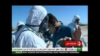 preview picture of video 'Iran Bushehr province, Training for Nuclear pollution تمرين آلودگي هسته اي نيروگاه بوشهر ايران'