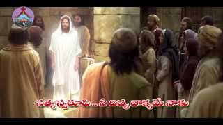Hosanna Video Song 2015 New Songs -1