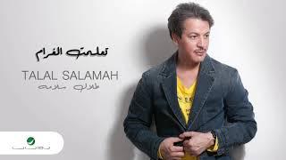 اغاني طرب MP3 Talal Salama ... Teaalamt Al Gharam | طلال سلامة ... تعلمت الغرام تحميل MP3