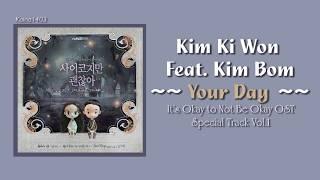 Kim Ki Won (김기원) - Your Day ft. Kim Bom (It's Okay to Not Be Okay OST Special Track Vol.1) lyrics