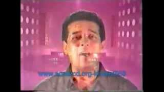 علاء عبد الخالق - قلبك قارب -الكليب الأصلى تحميل MP3