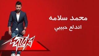 Etdalaa Habiby - Mohamed Salama إتدلع حبيبى - محمد سلامة