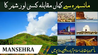 Mansehra The Beautiful City | Mansehra v Islamabad Whether Combination