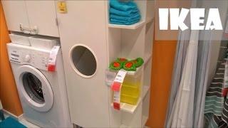 IKEA / Ванная комната / Офелия