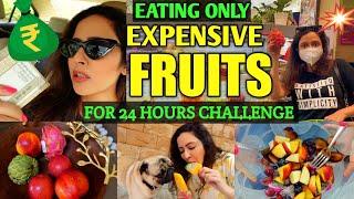 EXPENSIVE FRUITS Challenge, 8000 ₹ Ka Kharcha Ho Gaya 🤯😱 Garima's Good Life