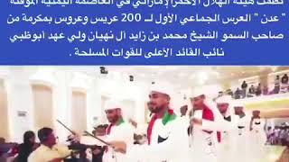 برعاية الشيخ محمد بن زايد    ع