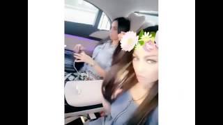 Haifa With Alia