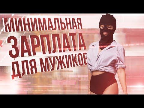 Рейтинг брокеров московской биржи 2016