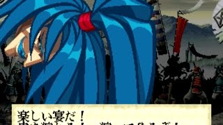 【ホラー】サムライスピリッツ零ストーリー 首斬り破沙羅