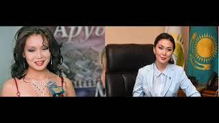 Кадровое назначение от жены Назарбаева
