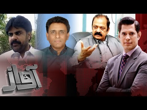 I.G Sindh Bebas | Awaz | SAMAA TV | 17 May 2017