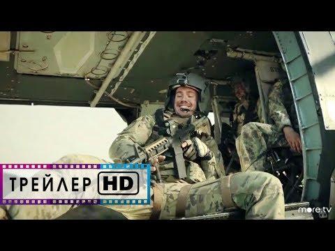 68 Виски (1 Сезон) - Русский трейлер #2 HD (Дубляж) | Сериал | 2020