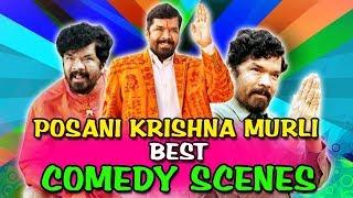 Posani Krishna Murli Best Comedy Scenes | South Indian Hindi Dubbed Best Comedy Scenes