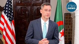 Le Secrétaire d'Etat adjoint américain aux affaires du Proche-Orient, Joey Hood clarifie les choses sur le Sahara occidental