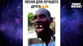 ЛУЧШИЕ ПРИКОЛЫ 2019 Ржака до слез, угар прикол ПОДБОРКА ПРИКОЛОВ