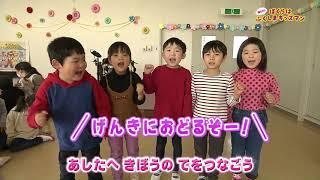 須賀川市立第三保育所(2)