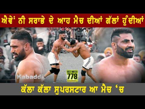 778 Best Match | Shahid Kartar Singh Club Sarabha Vs Thandewal | Sarabha (Ludhiana) Kabaddi Cup 2020