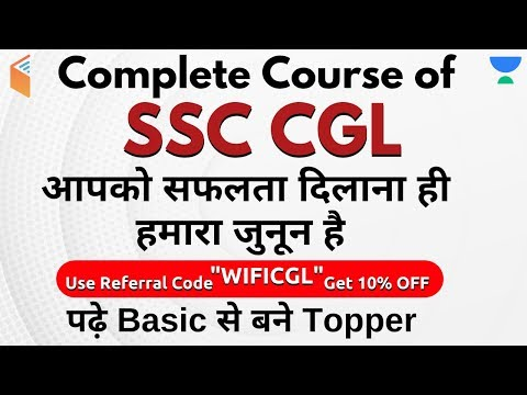 """SSC CGL 2019 