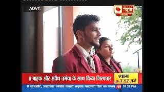 Krishna Public Collegiate (India News - UP Uttarakhand Chapter)