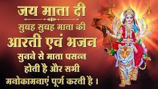 दुर्गा माता की आरती, भजन व स्तुति