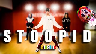 6IX9INE   STOOPID DANCE Ft Bobby Shmurda Dance Choreography By @nicodistani New Challenge SixNine