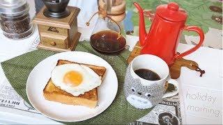 【Ghibli  Food】ラピュタパン☆美味しいCoffeeを淹れる【ジブリ飯】