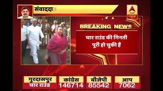 Gurdaspur LokSabha Bypoll: Congress's Sunil Jakhar Now Leads By 61,172 Votes