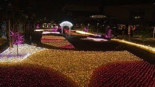 Sakura Illumination Park - AEON MALL BSD CITY