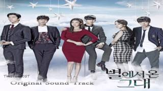 Sung Si Kyung - Every Moment of You (Piano Ver).(You Who Came From The Stars OST)