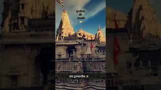 Jay Dwarkadhish #jay_dwarkadhish new status   - YouTube