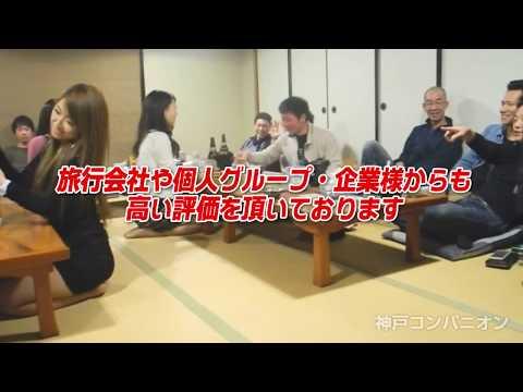 神戸コンパニオン 宴会動画