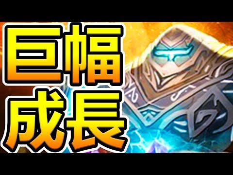 Sowhan英雄戰場超巨大混合獸登場!!?