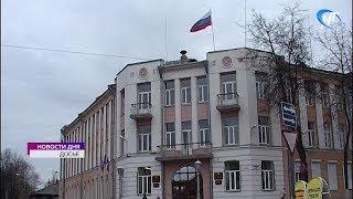 Аукцион по строительству школы в Боровичах признан не состоявшимся