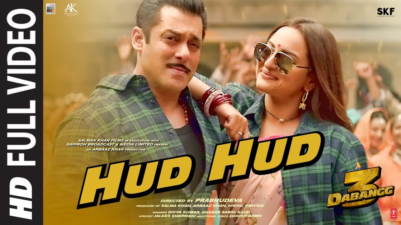 Hud Hud - Dabangg 3 Lyrics in Hindi | Salman Khan