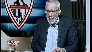 ك احمد عبدالحليم يكشف عن عقوبة غريبة تم تطبيقها على نادي وحيد