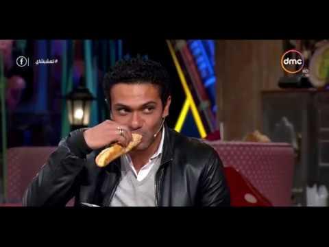 آسر ياسين يتناول